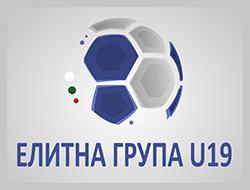 Elitna grupa (U-19) 2015/16