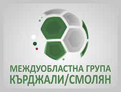 MOG Kardzhali/Smolyan 2018/19
