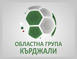 OFG Kardzhali 2015/16