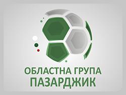 ОФГ Пазарджик 2014/15