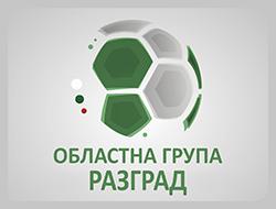 ОФГ Разград 2015/16