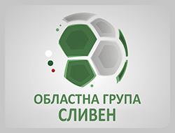 ОФГ Сливен 2014/15