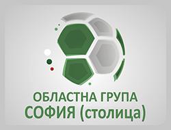 ОГ София (столица) 2018/19