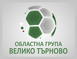 ОФГ Велико Търново 2016/17