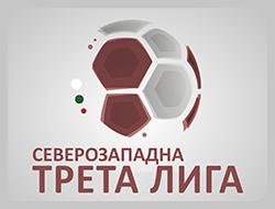 Северозападна Трета лига 2017/18
