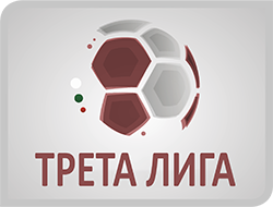 Treta liga 2018/19