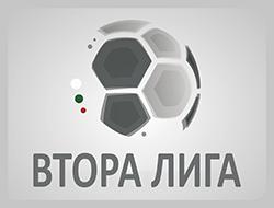 Втора лига 2020/21