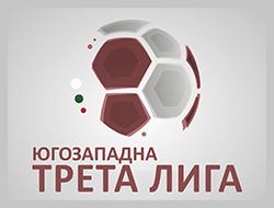 Yugozapadna Treta liga 2018/19
